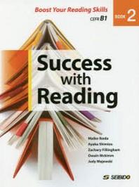 リ-ディング力アップのための7つの方略 BOOK2