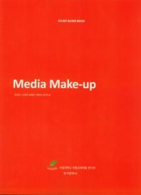 Media Make-up(미디어 메이크업)