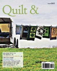 퀼트 앤(Quilt &) Vol. 9