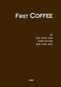 First Coffee
