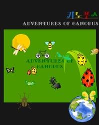 카노푸스(Adventures of Canopus)
