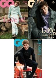 지큐(GQ KOREA)(2020년6월호)
