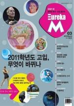 독서와논술 1호(3월호)