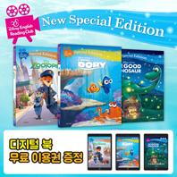 디즈니 잉글리쉬 리딩클럽 뉴 스페셜 에디션 (전6종, 세이펜미포함)