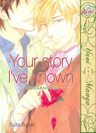 Your Story I've Known