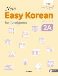 뉴 이지 코리안 2A(New Easy Korean for foreigners)