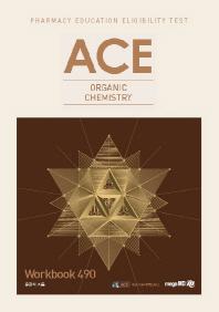 ACE Organic Chemistry Workbook 490