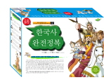 한국사 완전정복 세트
