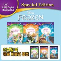 디즈니 잉글리쉬 리딩클럽 겨울왕국 넥스트 스토리 (전6종, 세이펜미포함)