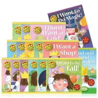 리틀프린세스(Little Princess) 리더스북 16종 세트 (B+CD)(세이펜BOOK)