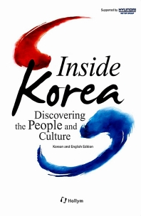 Inside Korea: Discovering the People and Culture