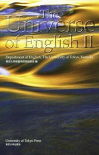 THE UNIVERSE OF ENGLISH 2