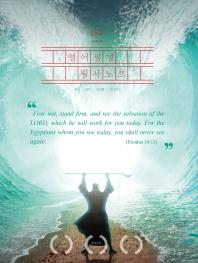 영어성경 필사노트: 모세오경(ESV)