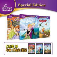 디즈니 잉글리쉬 리딩클럽 스페셜 에디션 (전7종, 세이펜미포함)