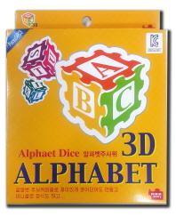 3D 알파벳 주사위