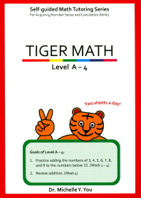 Tiger Math(Level A-4)