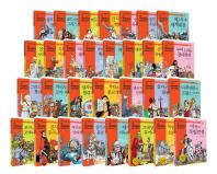 세계 석학들이 뽑은 만화 세계대역사 50사건 A세트