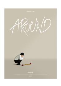 Around(어라운드)(2018년 1월호 53호)