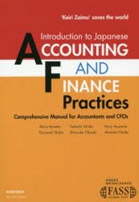 INTRODUCTION TO JAPANESE ACCOUNTING AND FINANCE PRACTICES COMPREHENSIVE MANUAL FOR ACCOUNTANTS AND CFOS