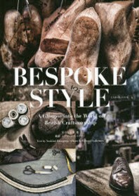 BESPOKE STYLE A GLIMPSE INTO THE WORLD OF BRITISH CRAFTSMANSHIP