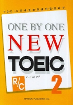 ONE BY ONE NEW TOEIC 2