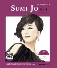 Sumi Jo 조수미