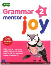 Longman Grammar Mentor Joy. 2