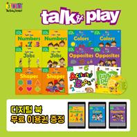 세쌍둥이 The Baby Triplets : Talk & Play (전13종, 세이펜미포함)