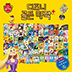 [블루앤트리] 디즈니 골든 명작 플러스 (세이펜 별도구매) 총84종 + 디지털북