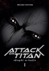 Attack on Titan Deluxe 1