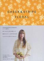 CHECK & STRIPE FLORAL 체크 & 스트라이프 플로럴