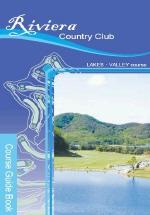 골프코스가이드북 (리베라 컨트리클럽 Lakes Valley)