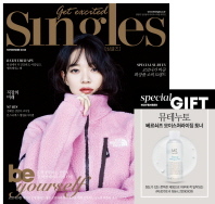 싱글즈(Singles)(2020년11월호)(C형)