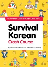 Survival Korean Crash Course