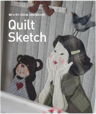 Quilt Sketch(퀼트 스케치)