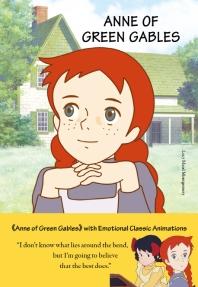 빨강 머리 앤(Anne of Green Gables)(영문판)