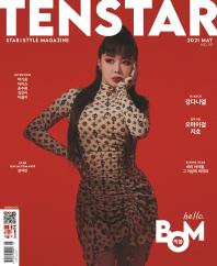 텐아시아 10+Star 매거진(2020년 5월호)