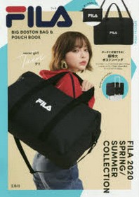 FILA BIG BOSTON BAG&POUCH BOOK