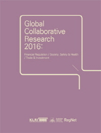 Global Collaborative Research 2016