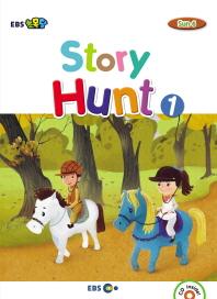 EBS 초목달 Story Hunt. 1
