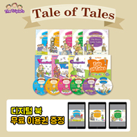 세쌍둥이 The Baby Triplets : Tale of Tales (전15종, 세이펜미포함)