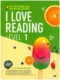 I Love Reading Level. 1