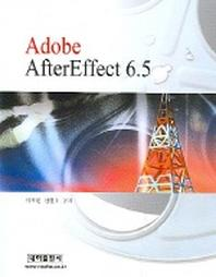 ADOBE AFTEREFFECT 6.5