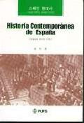 스페인 현대사:18세기부터 20세기까지
