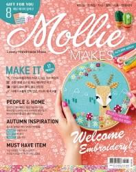 몰리 메이크스(Mollie Makes)(Autumn Edition)