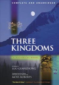 Three Kingdoms, Part Two