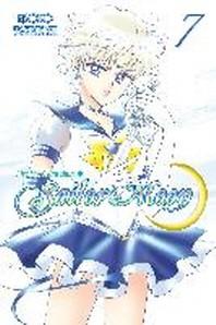 Sailor Moon 7