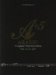 嵐/A+5(エ-·オ-ギュメント)~ピアノ·ソロ·エディション Vol.3