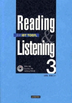 READING AND LISTENING FOR IBT TOEFL. 3