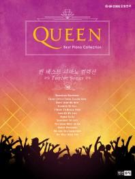 퀸 베스트 피아노 컬렉션